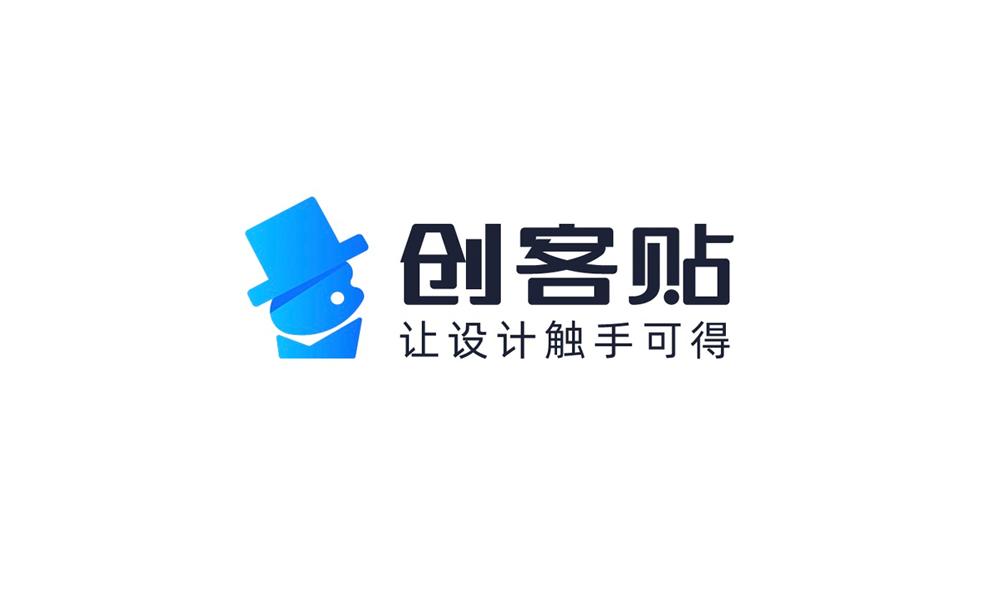 创客贴logo