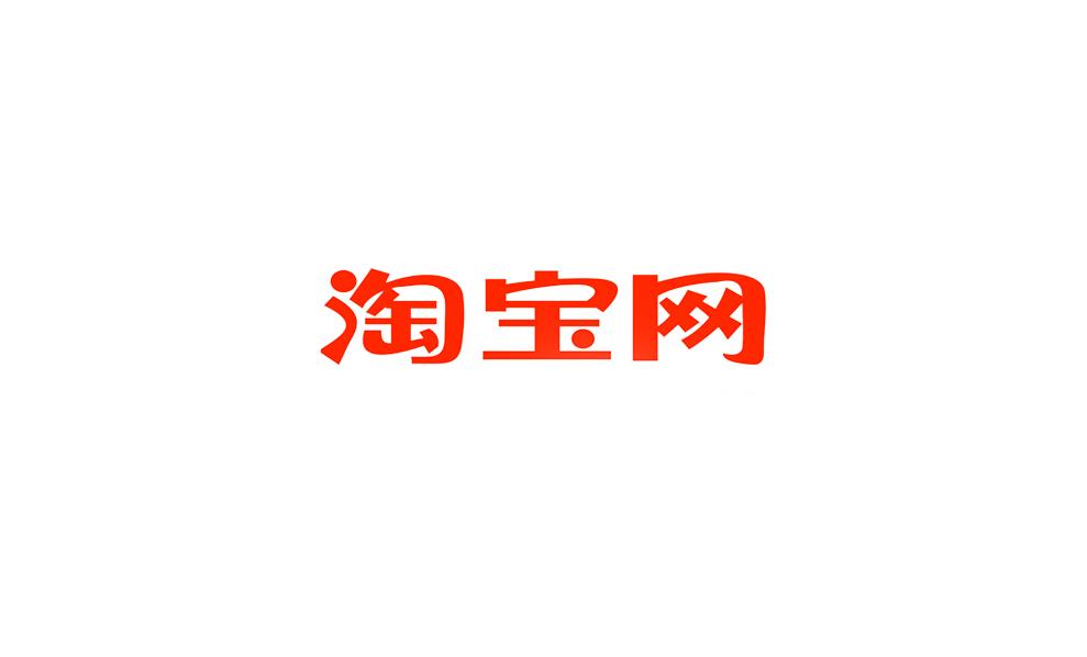 ZHMD淘宝logo